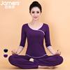 伽美斯瑜伽服秋冬季新款套装女 大码修身显瘦健身运动跳操瑜珈服