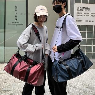 短途旅行包男手提包女出差大容量旅游包