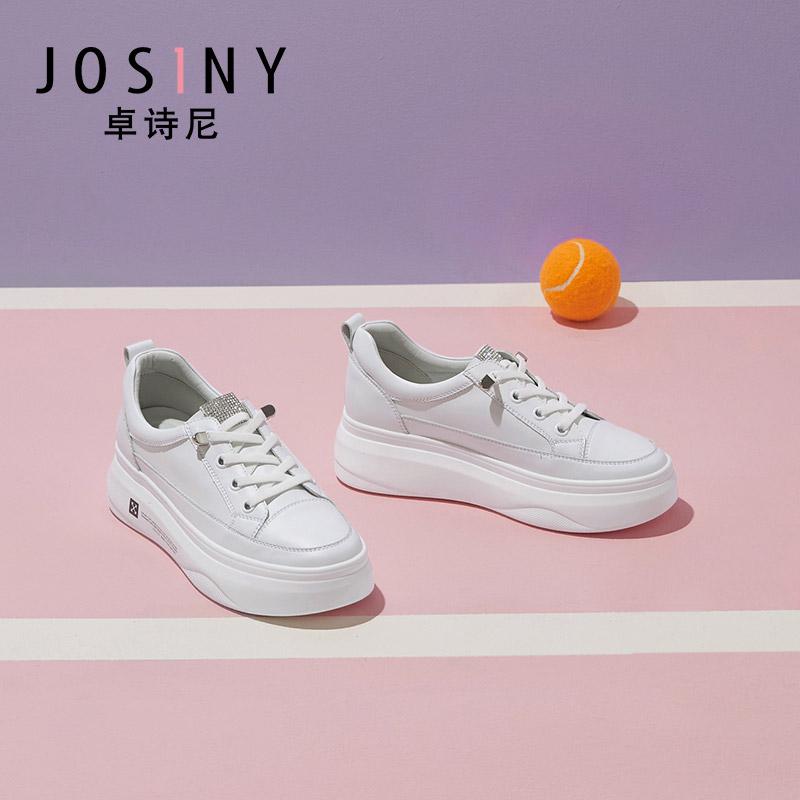 卓诗尼2020春季新款时尚板鞋潮流运动圆头中跟学生低帮厚底小白鞋