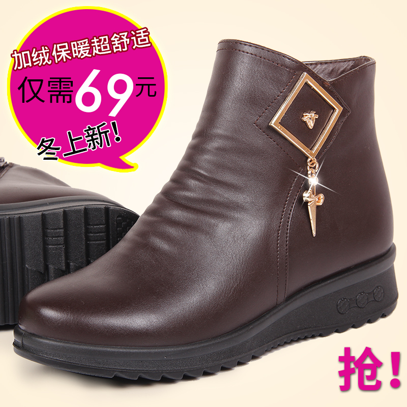 Girls cotton-padded shoes elderly mother winter flat boots plus velvet warm shoes slip elderly middle-aged women's shoes
