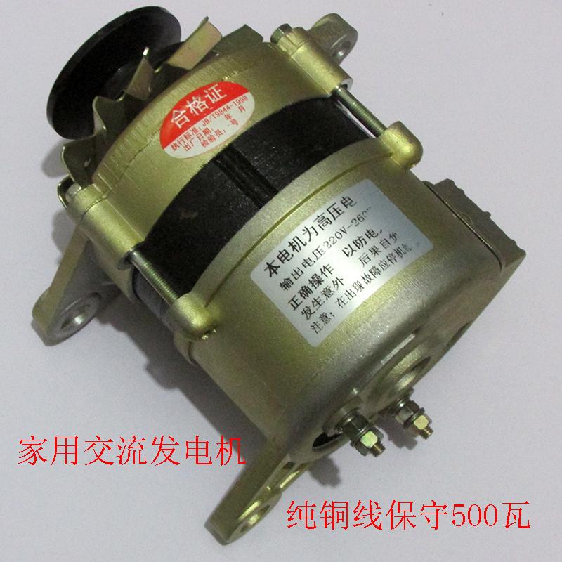 Своими руками генератор переменного тока 220 115