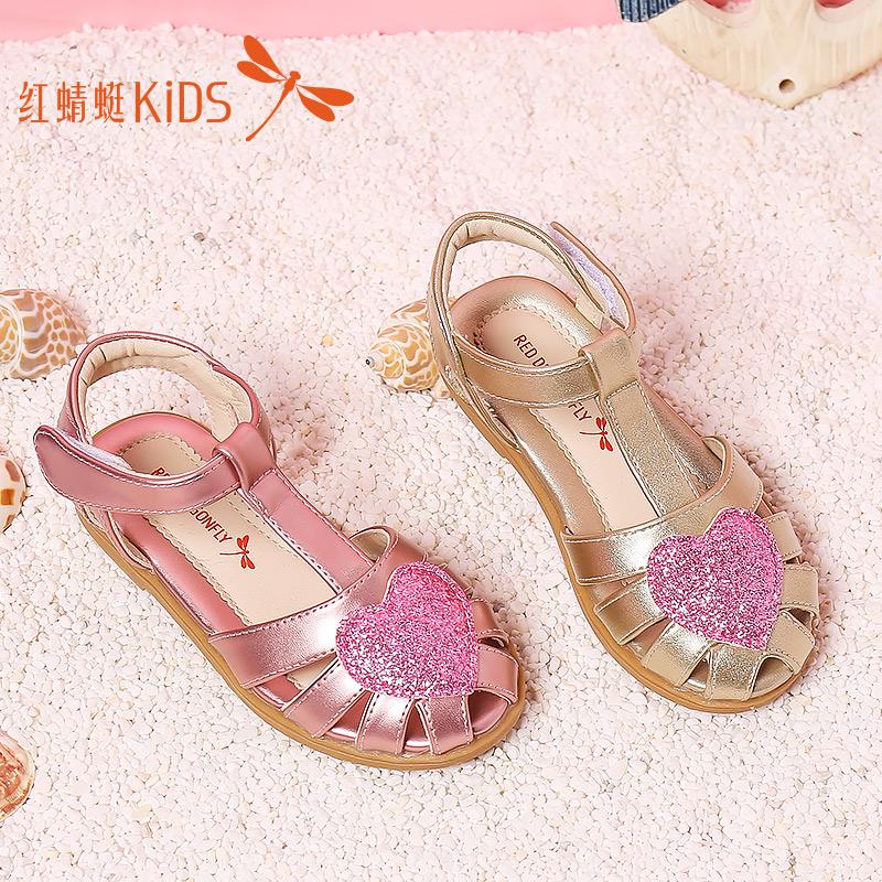红蜻蜓童鞋2018夏季新款女童凉鞋包头宝宝鞋子中大童儿童公主鞋