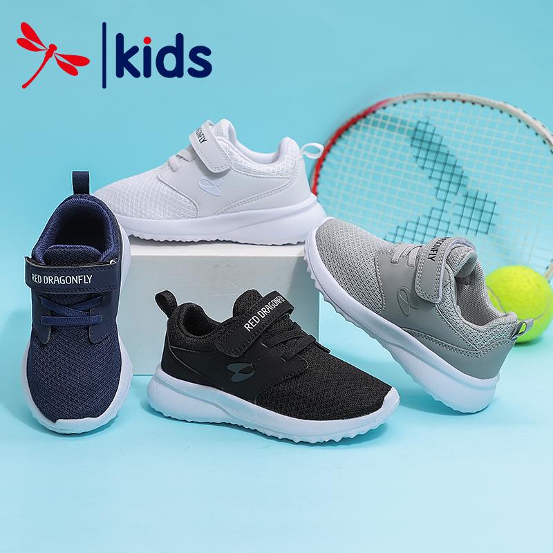 红蜻蜓童鞋2019春秋新款男童运动鞋透气儿童跑步鞋学生休闲网鞋