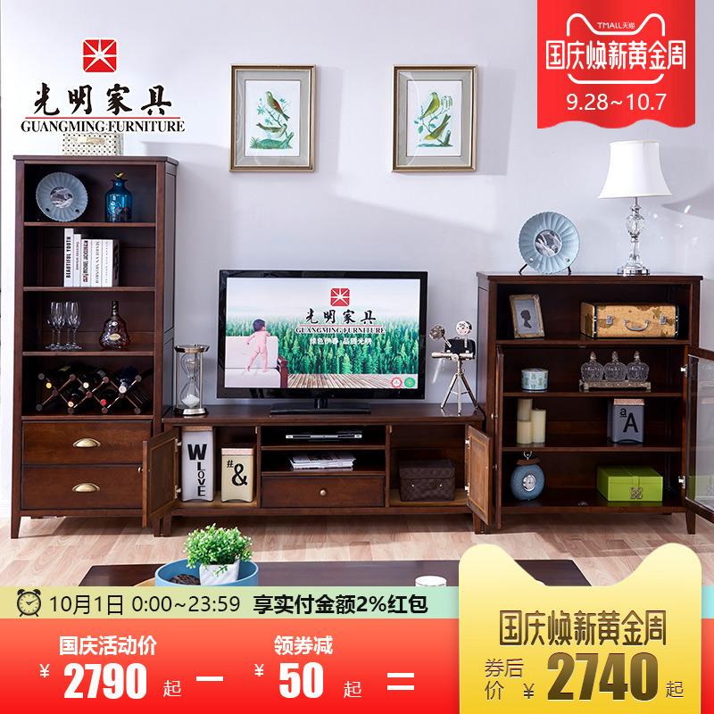 光明家具 美式鄉村全實木客廳電視柜組合 實木電視柜地柜客廳柜