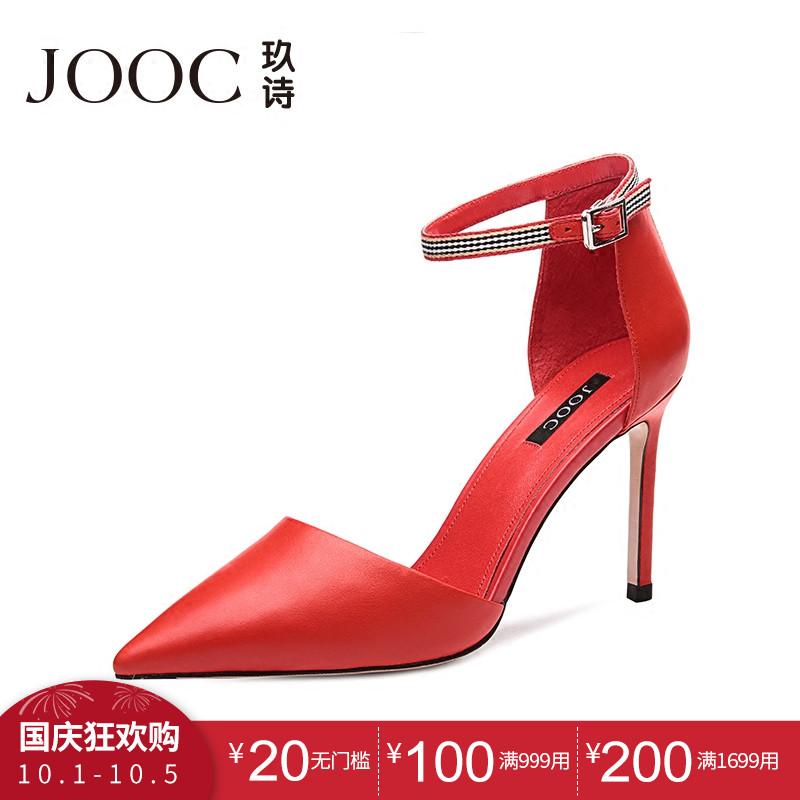 JOOC-玖诗春夏新款尖头胎牛皮一字扣带中空凉鞋细高跟女单鞋1288