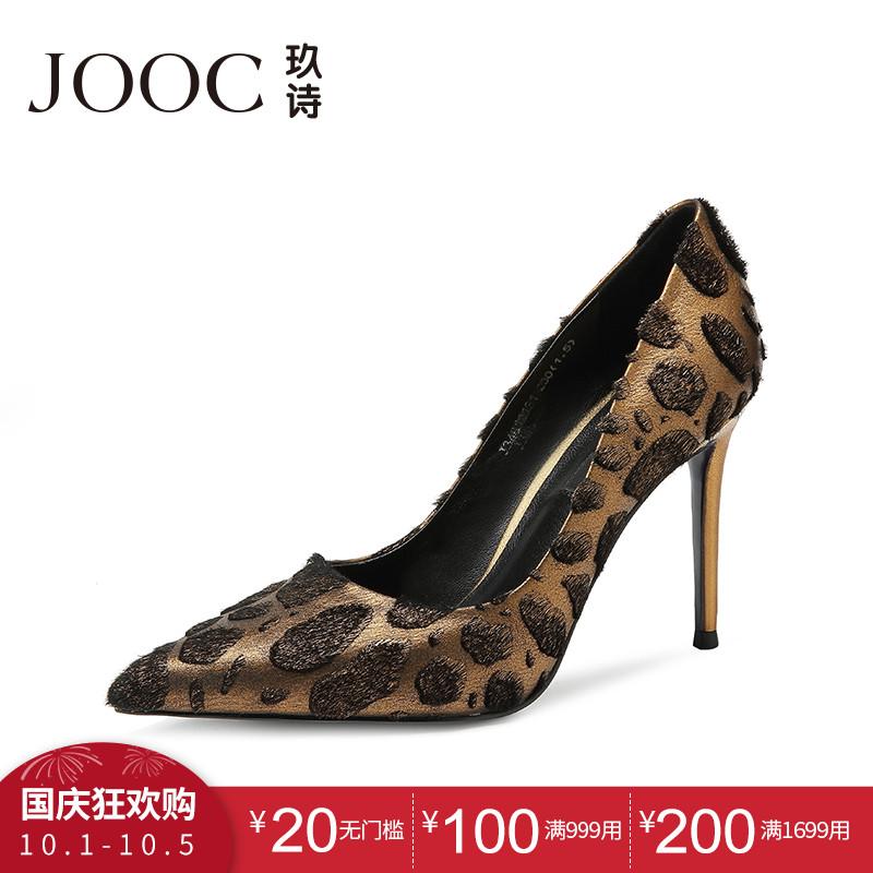 JOOC-玖诗2018秋新款欧美尖头胎牛毛毛细高跟女单鞋时尚街拍2191