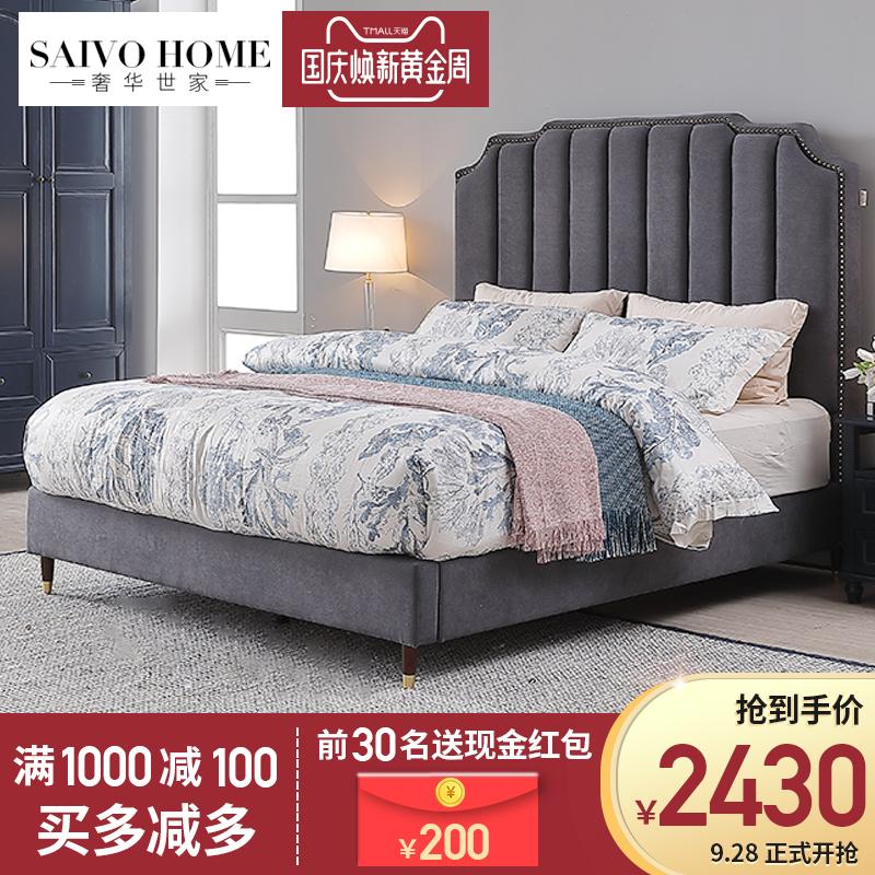 奢华世家 轻奢新美式靠背布艺床1.8m后现代简约高背 双人床布艺