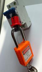 Блокиратор Loto 9001 POS U-90844