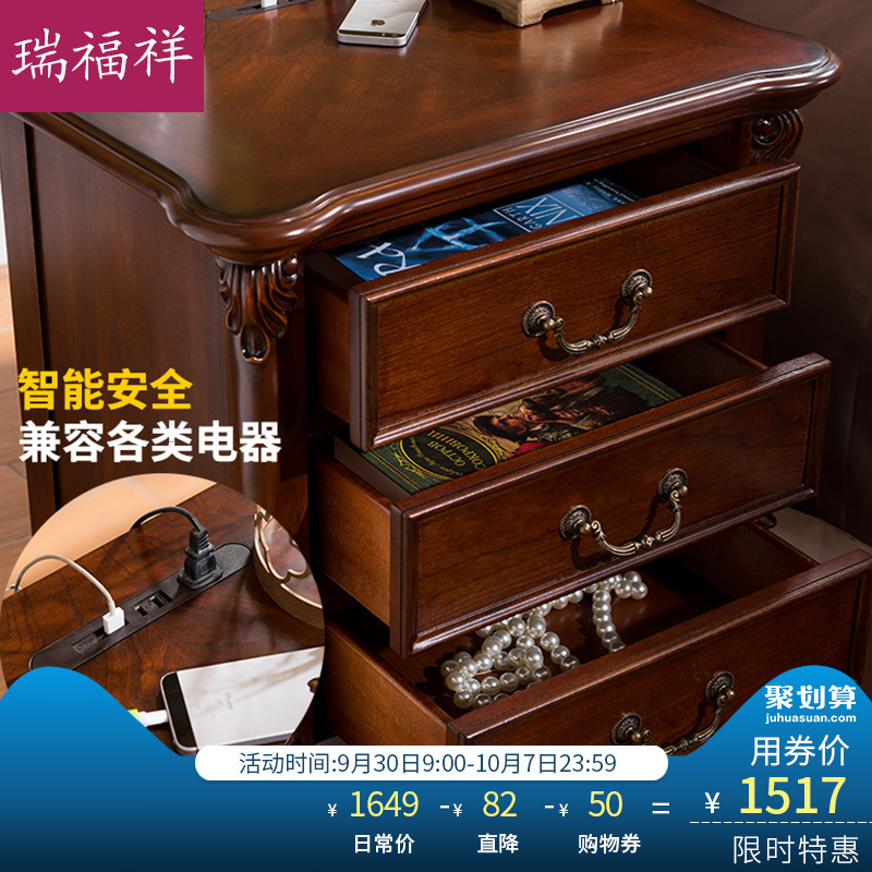 瑞福祥家具欧式床头柜美式乡村客厅多功能储物柜实木边柜斗柜C209