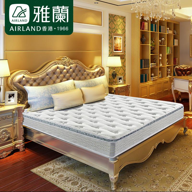 雅兰床垫 AIR豪华 透气孔空调面料乳胶床垫1.5 1.8弹簧席梦思聚
