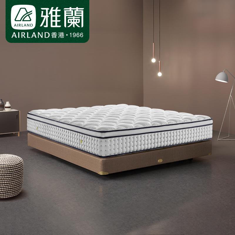雅兰床垫皇冠假日酒店款乳胶床垫 软硬舒适1.8米席梦思弹簧床垫聚