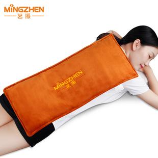 MZ/茗振海盐袋粗盐热敷包电加热家用盐袋子暖腰部肩膀热敷去湿气