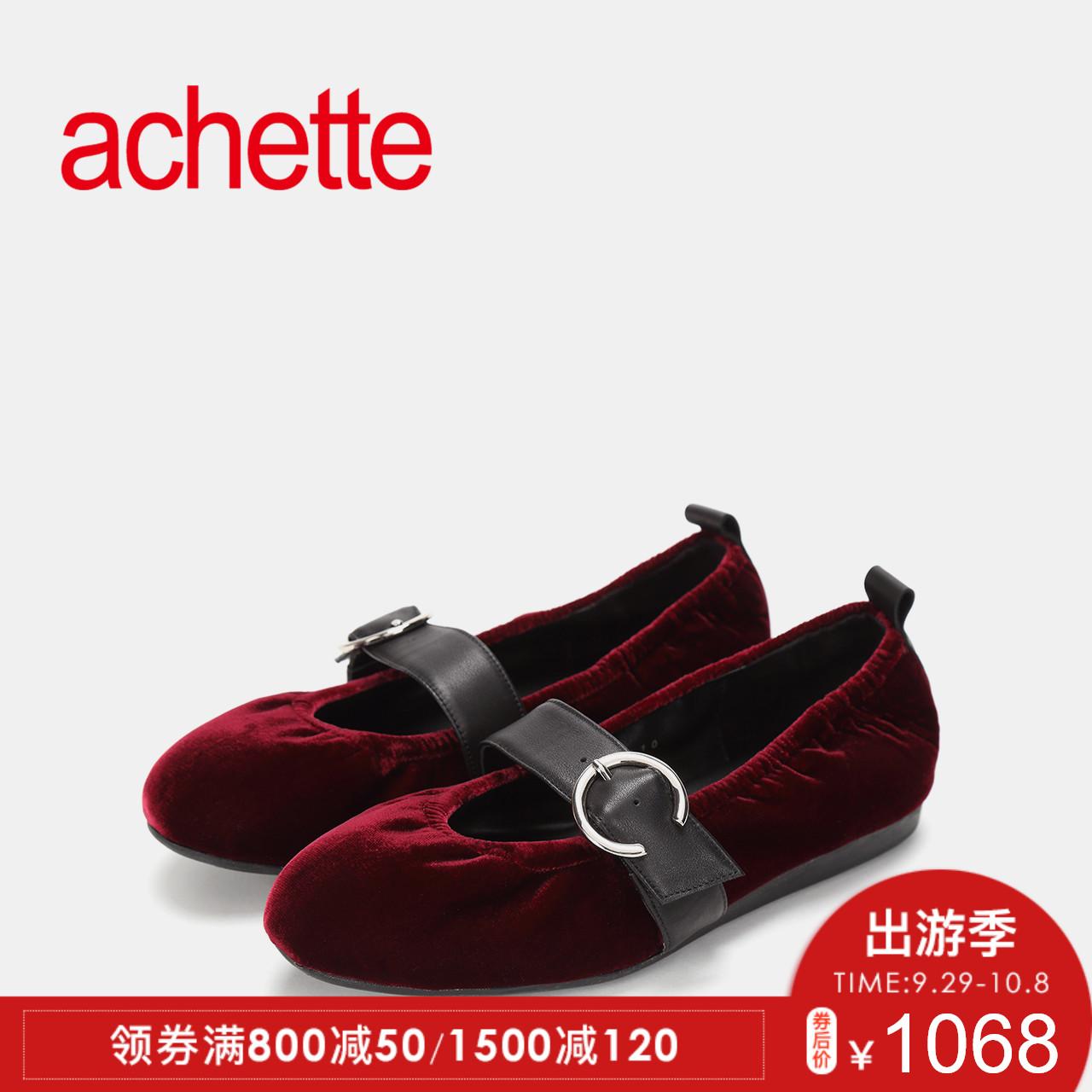 achette雅氏9KX3 秋冬款摩登丝绒皮带装饰复古单鞋