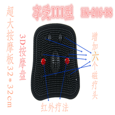 Legs to improve circulation Massager OTHER