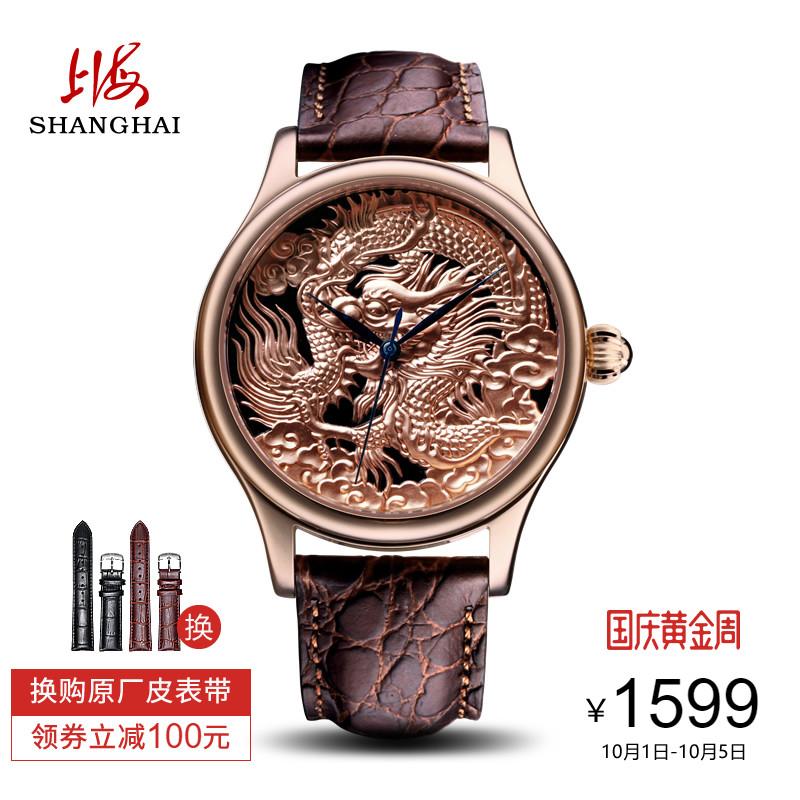 上海手表自动机械男表玫瑰金中国龙浮雕表盘蓝钢指针情侣表男691