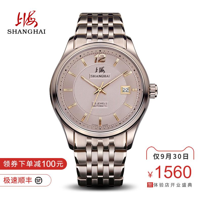 上海手表全自动机械表土豪金商务休闲日历显示透底男士腕表3020GC