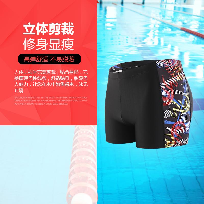 男士平角泳裤大码温泉时尚宽松短裤沙滩裤海边速干新款游泳裤男潮