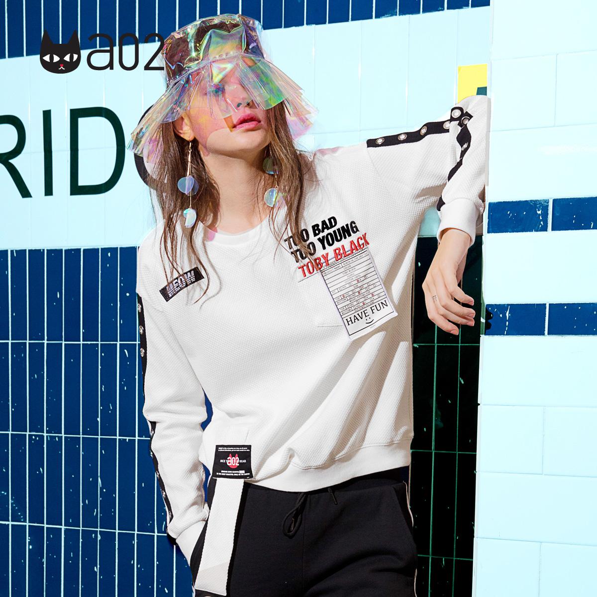 a02秋季新款女卫衣圆领休闲宽松嘻哈bf长袖白色纯棉T恤上衣