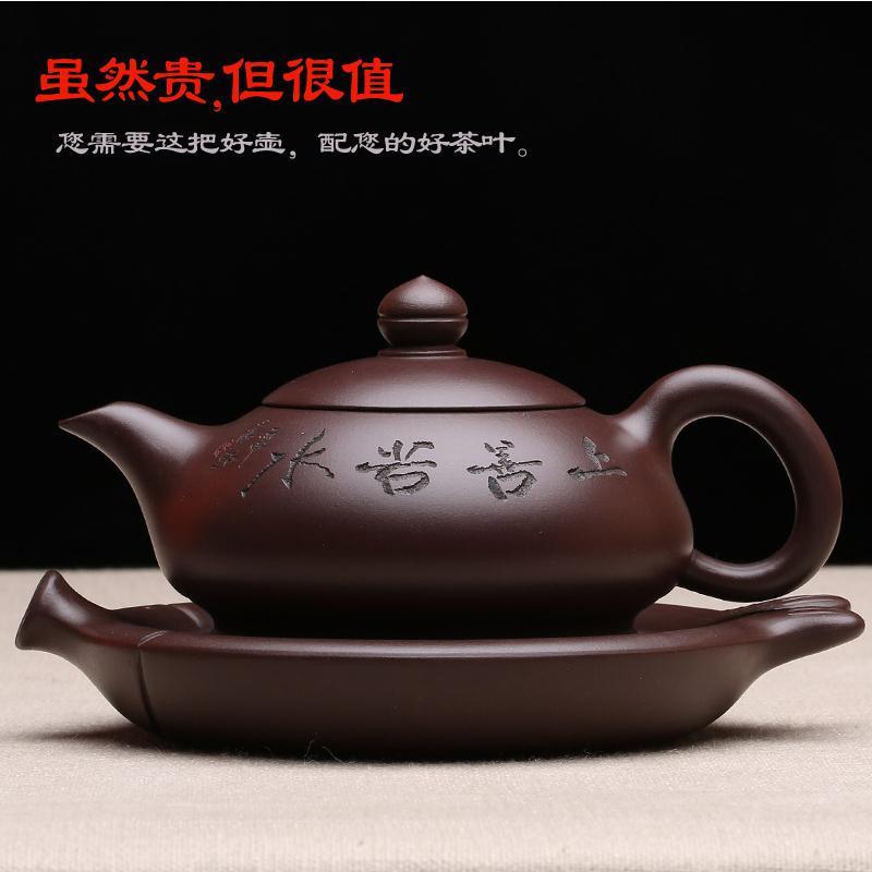纯全手工紫砂壶宜兴工艺师名家茶壶茶具 家藏老紫泥套壶一壶一托