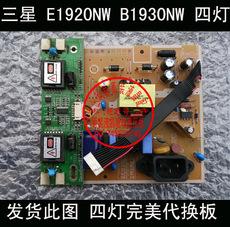 LCD, CRT аксессуары E1920NW B1930NW PWI1904PC