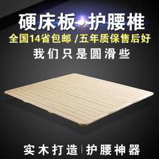 каркас кровати Fu dream forest 1.5