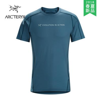 18春夏新品 ARCTERYX-始祖鸟男款快干短袖圆领T恤Phasic 18920