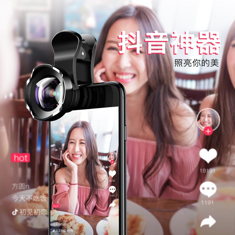 倍思手机镜头广角鱼眼微距iPhone三合一摄像头苹果通用单反拍照附加镜8X抖音神器长焦外置高清摄影专业相机