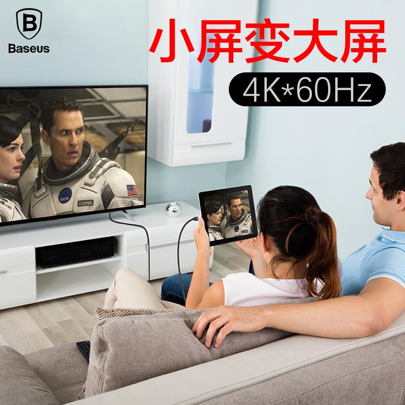 倍思Type-C转HDMI连接线转换华为mate10Pro三星S8+手机投屏电视s9