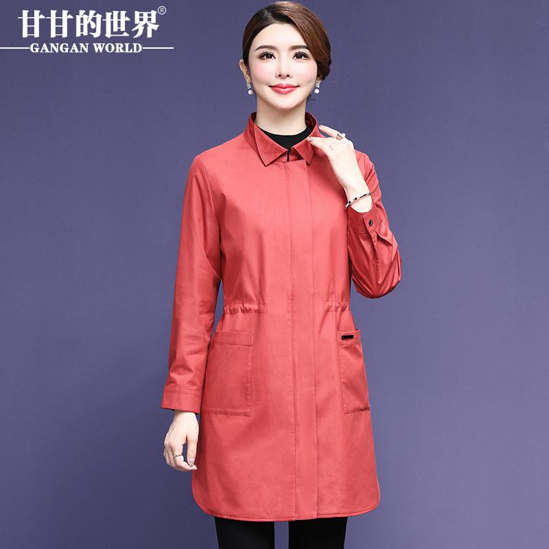 甘甘的世界2018秋季新款韩版风衣外套女中长款抽绳收腰立体翻领女