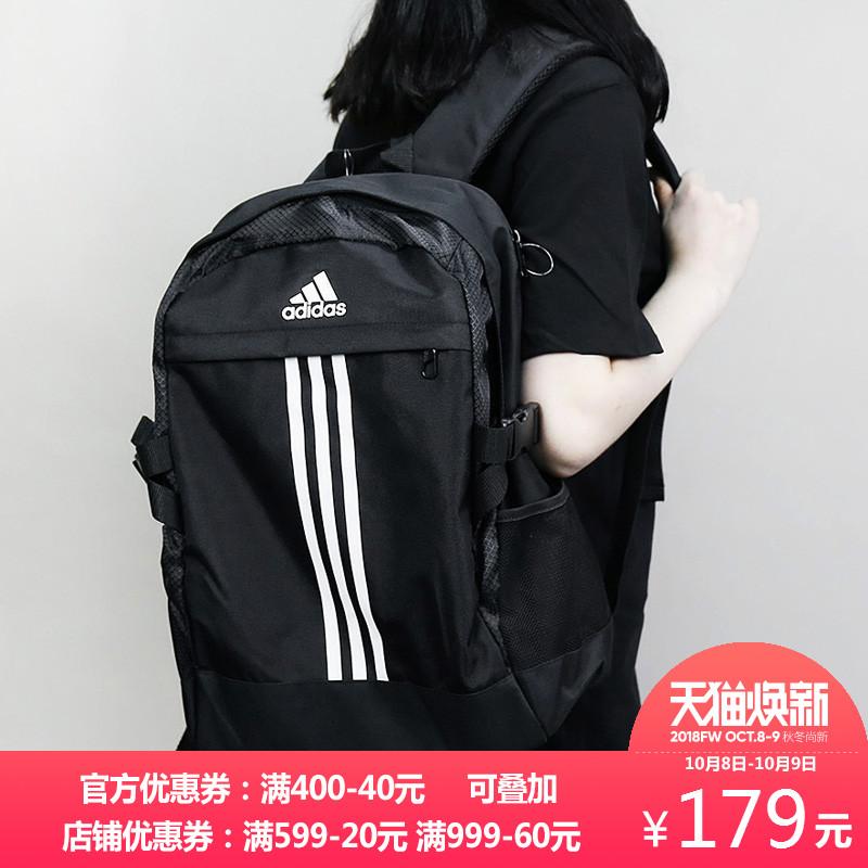adidas阿迪达斯初中高中双肩背包男女学生书包运动户外包-AX6936