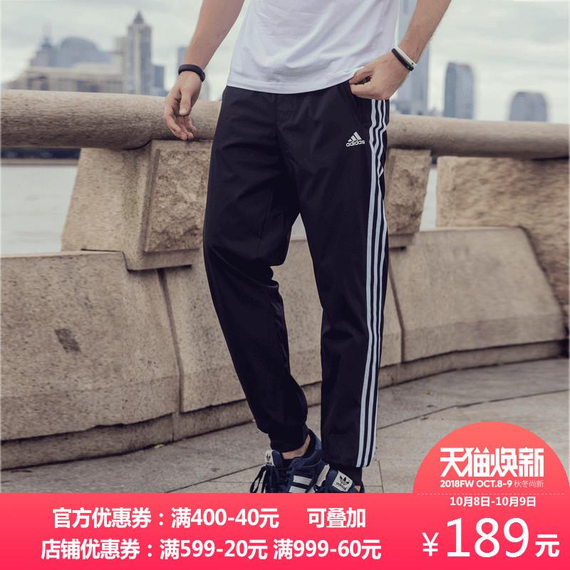 阿迪达斯休闲运动裤男 新款跑步训练直筒裤 宽松针织健身长裤