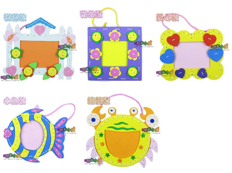 动物相框 eva六一儿童节手工制作玩具diy材料立体创意礼物0.055