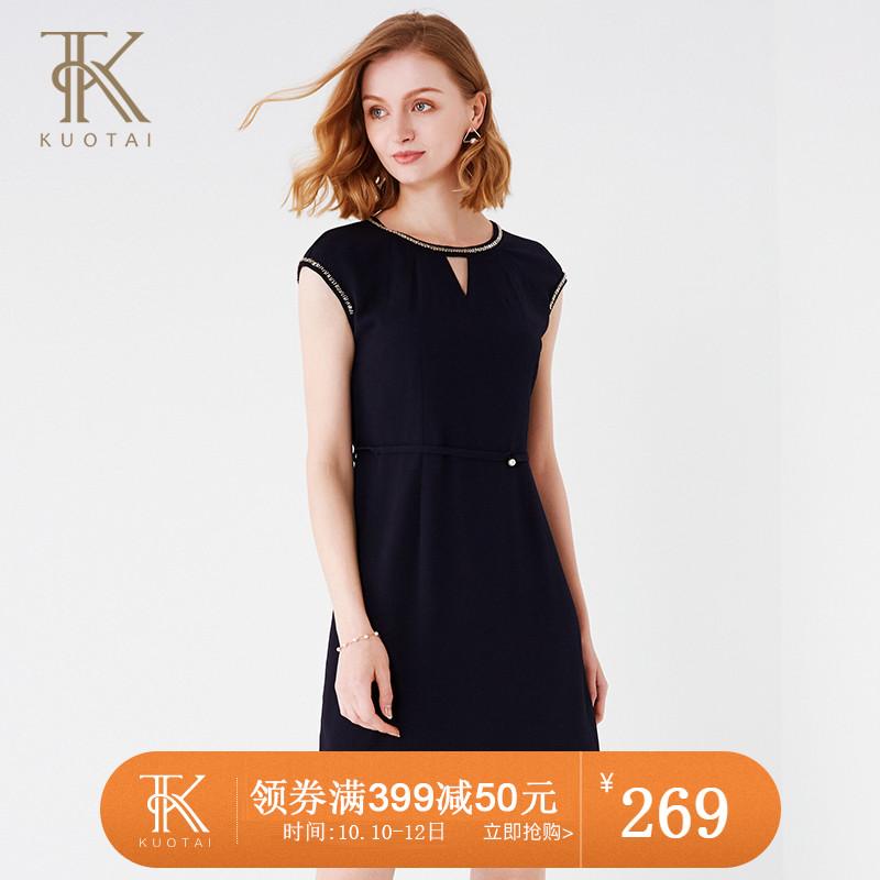 阔太2018夏装新款中年大码宽松显瘦直筒裙中长款40岁妈妈装连衣裙