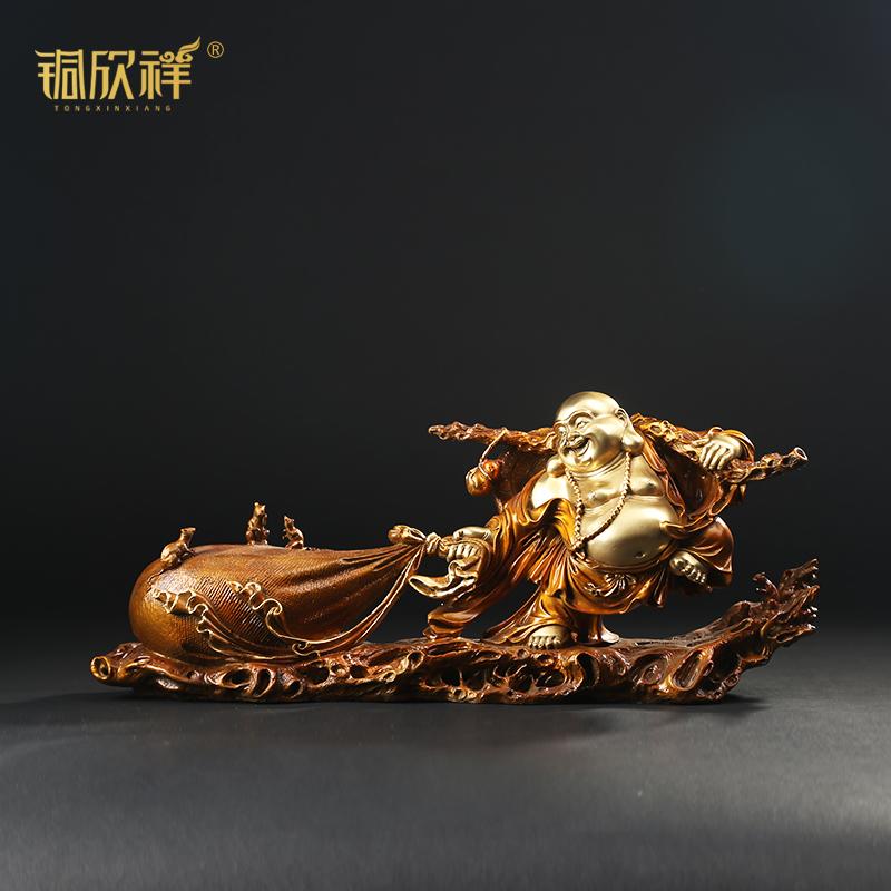 铜欣祥 纯铜佛像摆件 布袋佛弥勒佛风水摆设办公室开业礼品工艺品