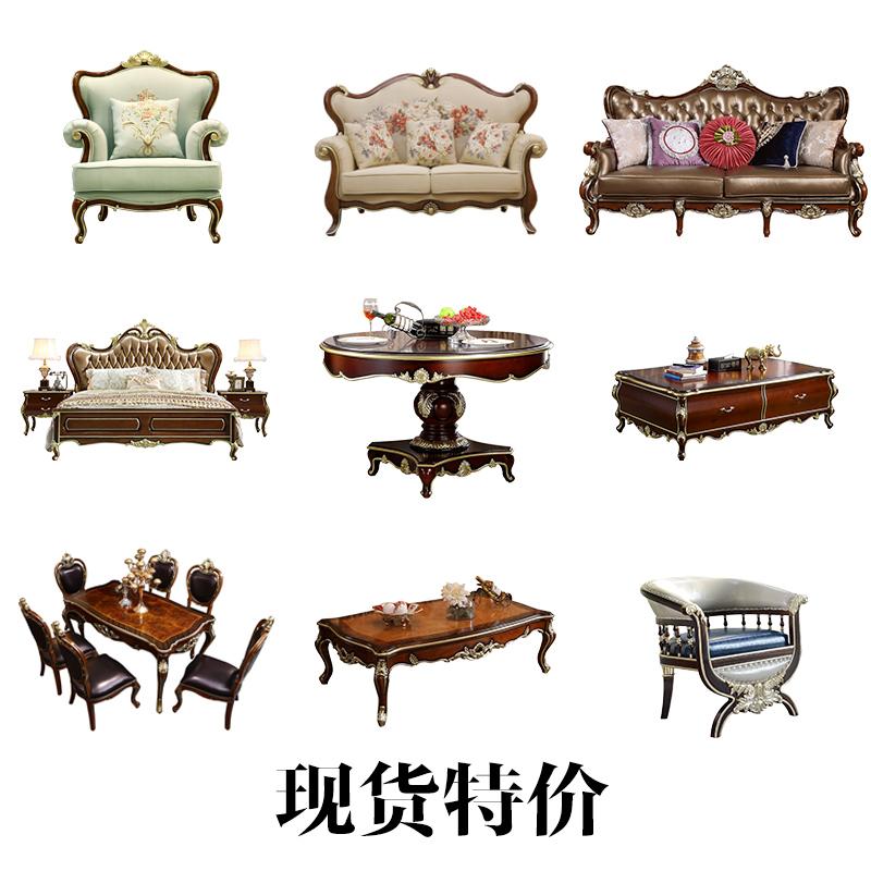 欧式实木布艺沙发奢华法式小户型客厅组合整套装简约美式123沙发