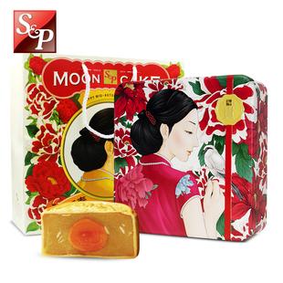 S&P泰国金龙进口蛋黄榴莲果肉月饼莲蓉蛋黄中秋节月饼 礼盒680g