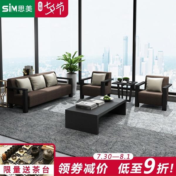 办公沙发茶几组合套装简约现代三人位商务会客接待布艺办公室沙发