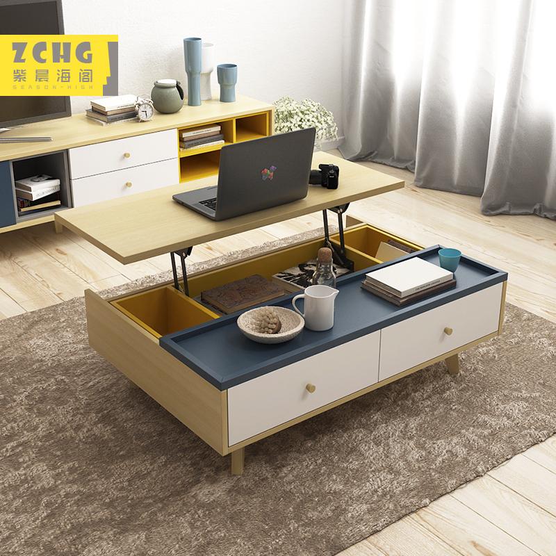 北欧现代简约升降茶几电视柜组合小户型客厅日式方形茶几餐桌两用