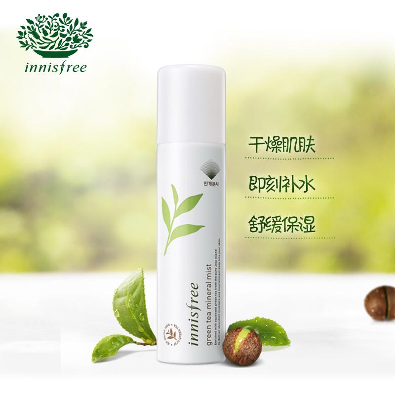 innisfree-悦诗风吟绿茶矿物质喷雾 补水保湿爽肤水舒缓肌肤