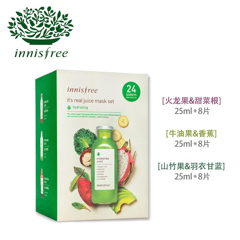 【韩国化妆品】innisfree/悦诗风吟真果鲜肌果汁面膜套装[水润嘭嘭肌]24片