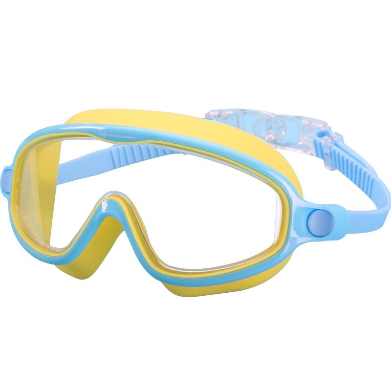 儿童泳镜防水防雾高清大框透明3-14岁专业护目潜水男女童游泳眼镜
