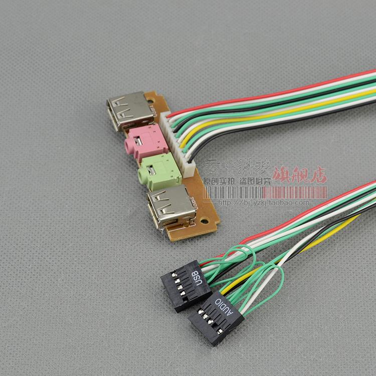 机箱前面板线音频口usb接口 台式电脑前置挡板线扩展usb口音频口