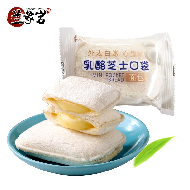 芝士夹心全麦早餐夹心三明治乳酪蛋糕面包