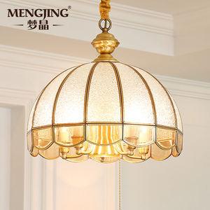 美式全铜餐厅吊灯现代简约卧室艺术吊灯复古简美温馨饭厅吧台灯具