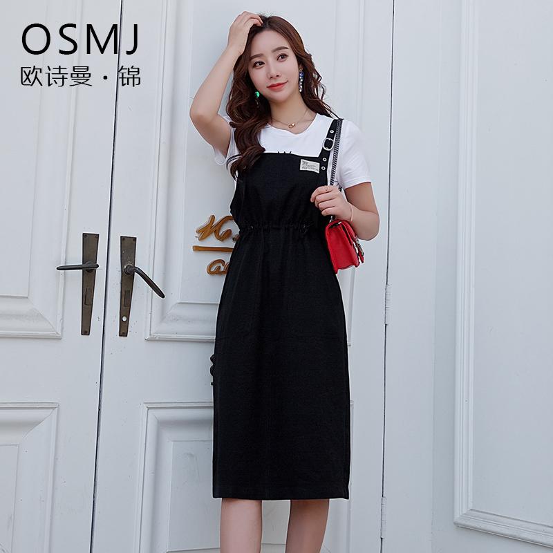 【欧诗曼锦】夏季韩版气质背带裙