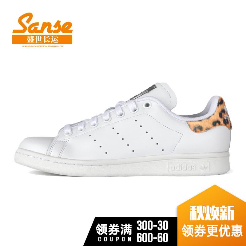 Adidas阿迪达斯三叶草 18春女子史密斯运动休闲板鞋CQ2814 AC8578