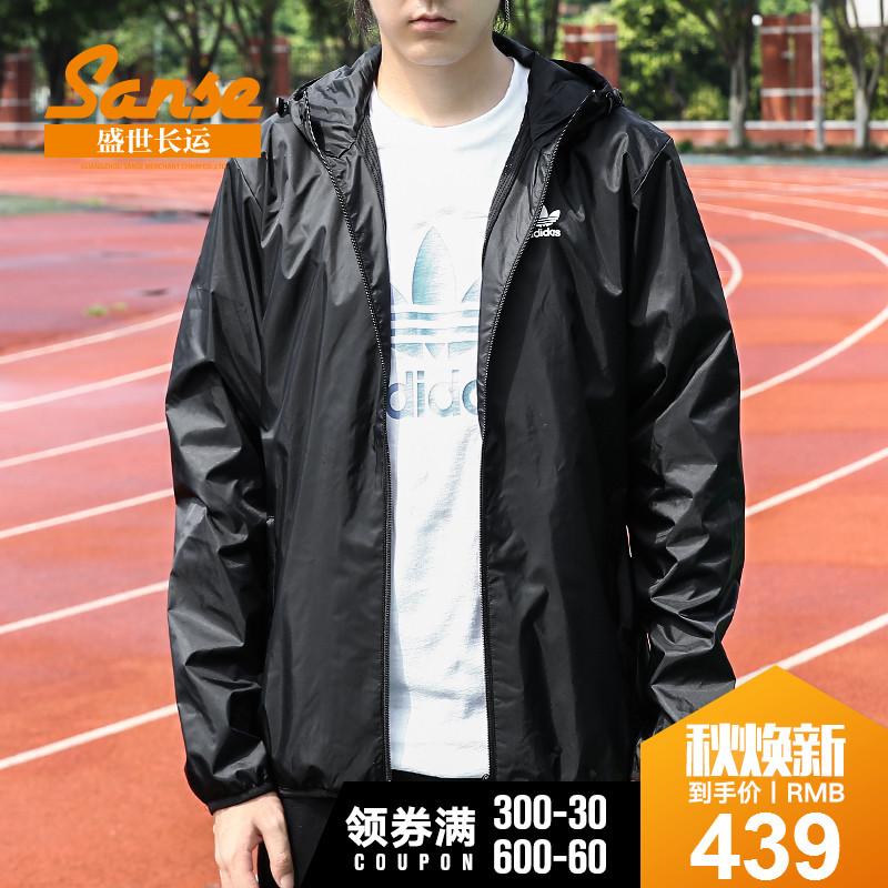 Adidas阿迪达斯三叶草 2018夏秋男子防风服夹克外套DH5807 CE1549
