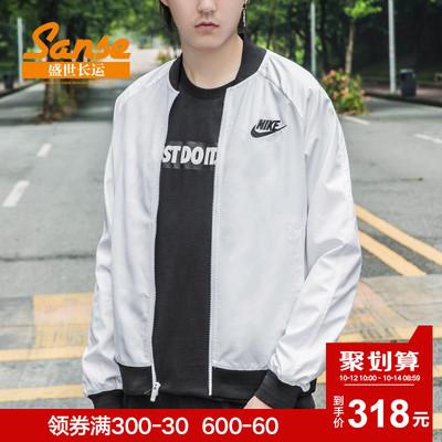 Nike耐克 2018年秋季 男子 跑步运动休闲夹克外套 832225