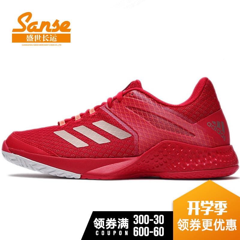 Adidas adidas adizero le scarpe da tennis s80999 sport e tempo libero