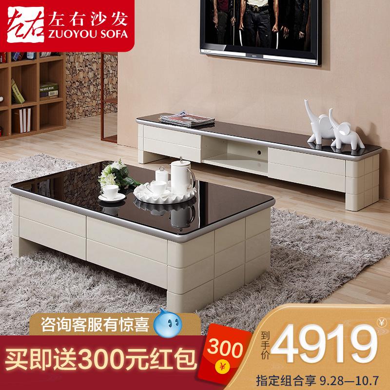 左右茶几电视柜整套组合简约现代风电视柜茶几组合家具套装DJW016